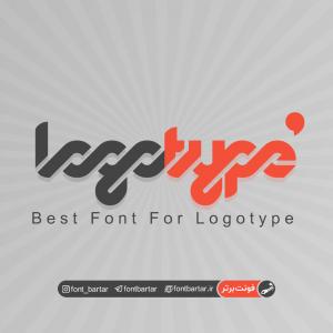 فونت انگلیسی logotype