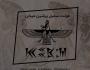 persian mikhi font cover 90x70 - دانلود فونت سمبل پرشین میخی