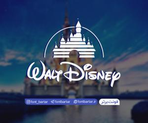 فونت انگلیسی Walt Disney