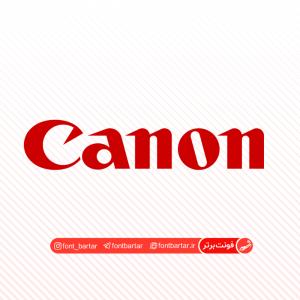فونت انگلیسی canon