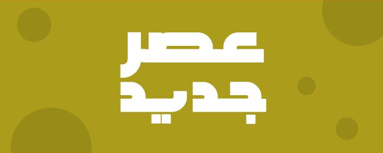 فونت فارسی داریوش