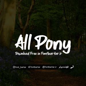 فونت انگلیسی All Pony