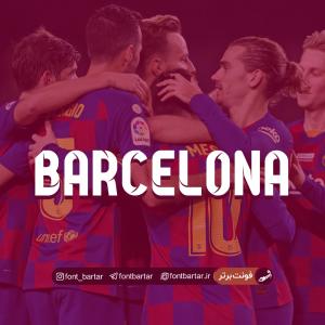 فونت انگلیسی Barcelona