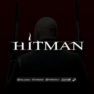 فونت انگلیسی Hitman