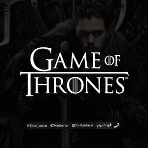 فونت انگلیسی Game Of Thrones