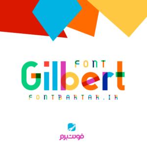 فونت و تایپوفیس رنگی Gilbert