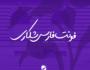 فونت فارسی شکاری